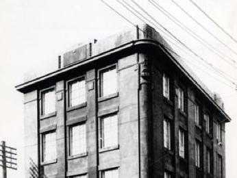 image-histoire-1939