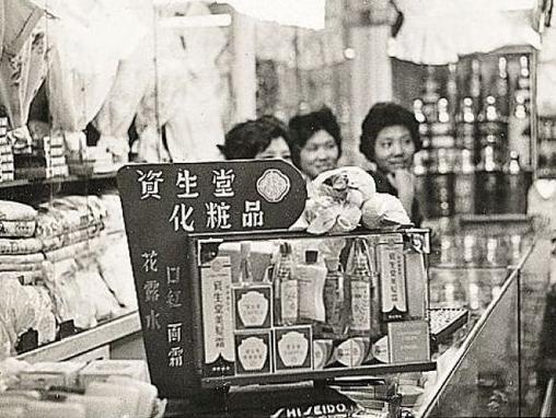 image-histoire-1957